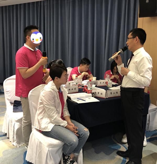 6、郭敬峰老师授课《你在为谁工作—商业人格塑造》.jpg