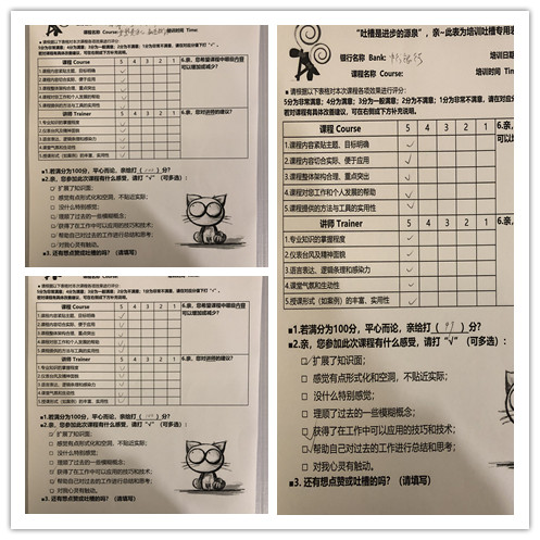 9、郭敬峰老师授课《有效执行力训练》.jpg