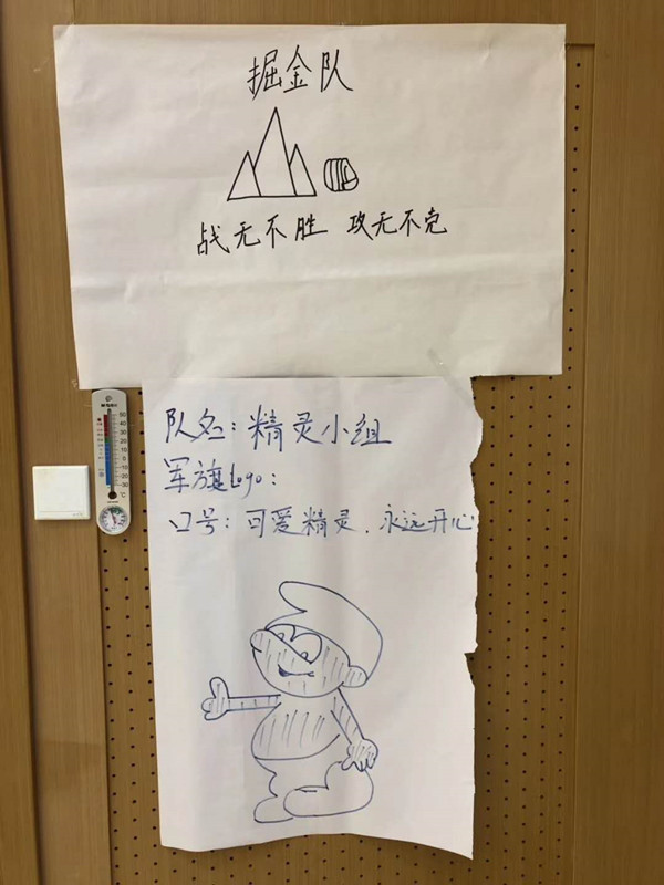 (6)20190620郭敬鋒老師《與情緒壓力共舞》課程.jpg
