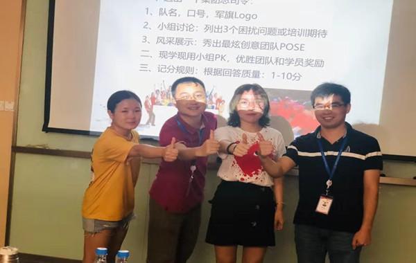 郭老师授课南京信业能源《管理者的高效团队建设与执行力提升2.jpg