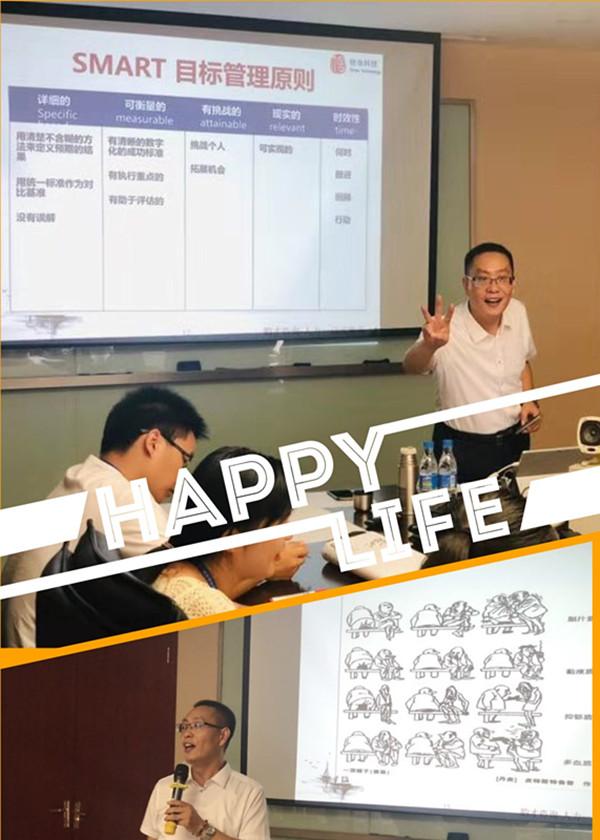 郭老师授课南京信业能源《管理者的高效团队建设与执行力提升3.jpg