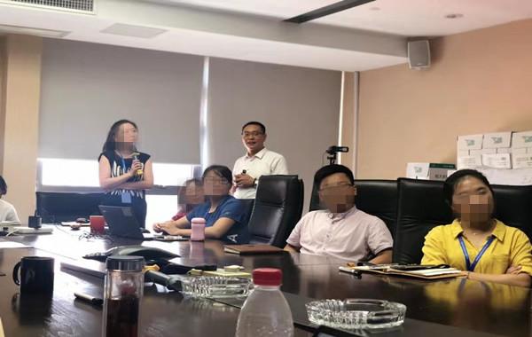 郭老师授课南京信业能源《管理者的高效团队建设与执行力提升5.jpg
