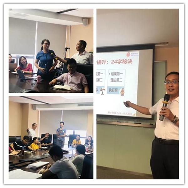 郭老师授课南京信业能源《管理者的高效团队建设与执行力提升7.jpg