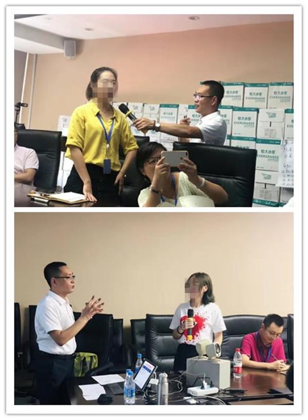 郭老师授课南京信业能源《管理者的高效团队建设与执行力提升8.jpg