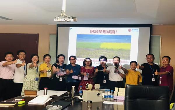郭老师授课南京信业能源《管理者的高效团队建设与执行力提升9.jpg
