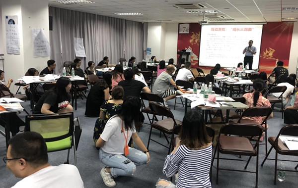2、郭敬峰老师授课《压力与情绪管理》.jpg