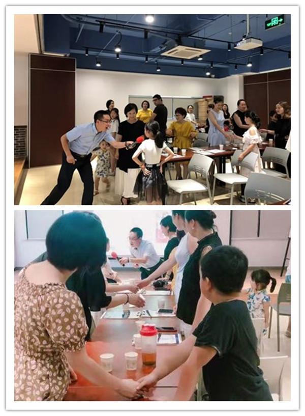 2.20190825太平人寿《房树人趣味测评.两性沟通技巧》.jpg