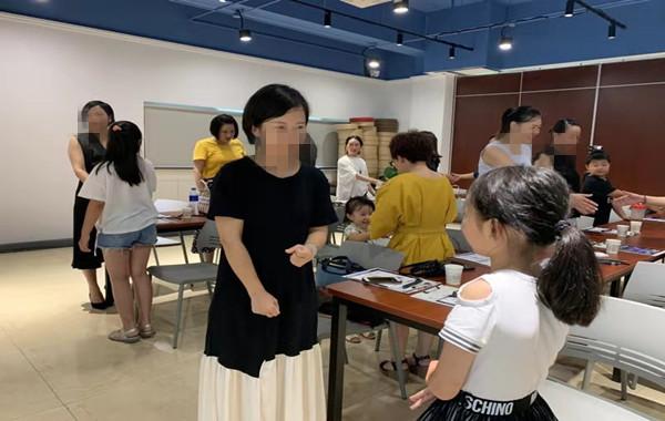 7.20190825太平人寿《房树人趣味测评.两性沟通技巧》.jpg