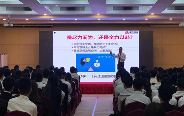 4.郭敬峰授课深圳某咨询公司《感恩激励培训》.jpg