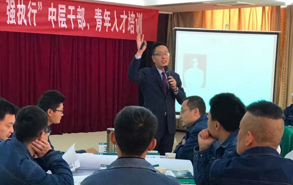 20191115国网安徽宿松县供电有限责任公司《团队凝聚力、执行力提升》1.jpg