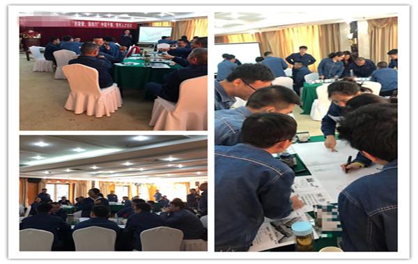 20191115国网安徽宿松县供电有限责任公司《团队凝聚力、执行力提升》3.jpg