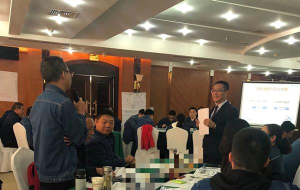 20191115国网安徽宿松县供电有限责任公司《团队凝聚力、执行力提升》4.jpg