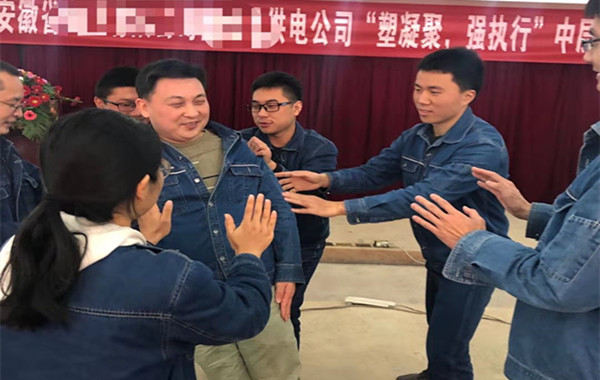 20191115国网安徽宿松县供电有限责任公司《团队凝聚力、执行力提升》6.jpg