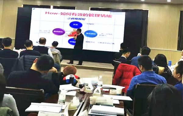 20200103-04日大連冰山集團《高情商管理溝通藝術》4.jpg