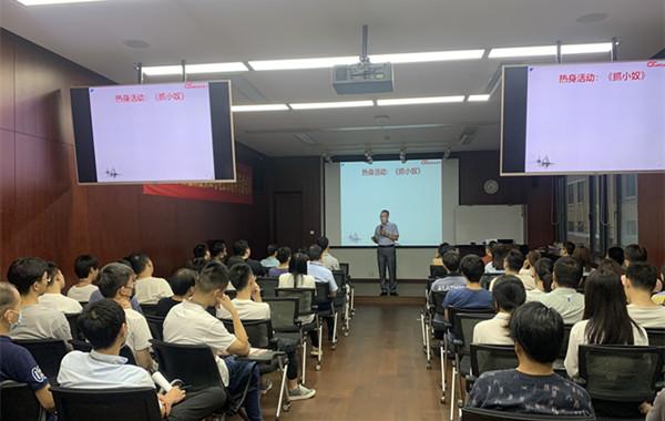 1、郭敬峰授课某能源集团《员工心理压力疏导》.jpg