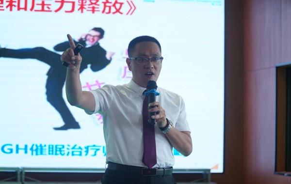5.郭敬峰授课《学校教师情绪管理和压力释放》.jpg
