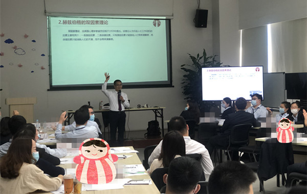 6.郭敬峰授课浦发银行《新生代员工管理及情绪引导》.jpg