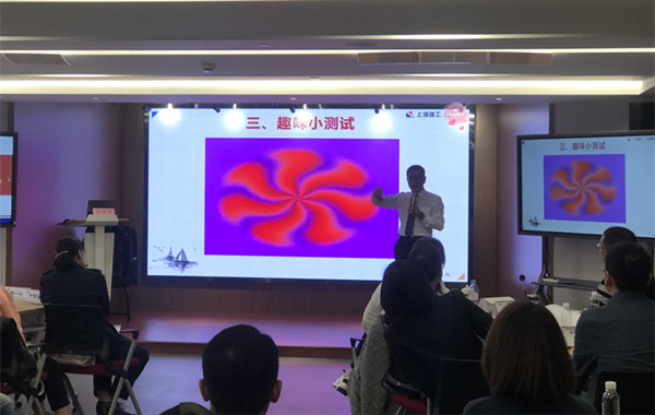 7.郭敬峰授课上海建工集团《压力与情绪管理》.jpg