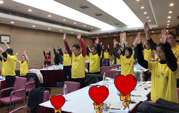 4.郭敬峰授课上海建工集团《职业EQ与团队管理》照片.jpg