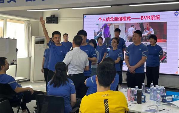 20210907-08日重庆某通信设备有限责任公司《情商领导力�?.jpg